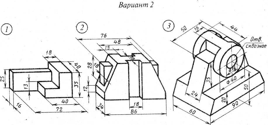 Как сделать простейший чертеж 971